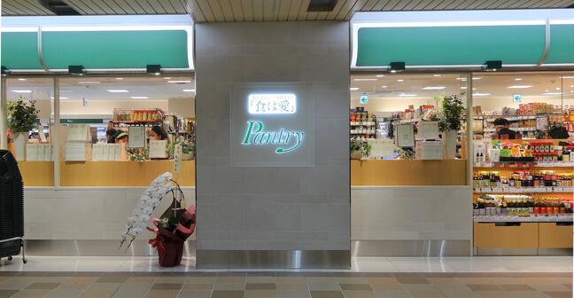 パントリーアルデ新大阪店